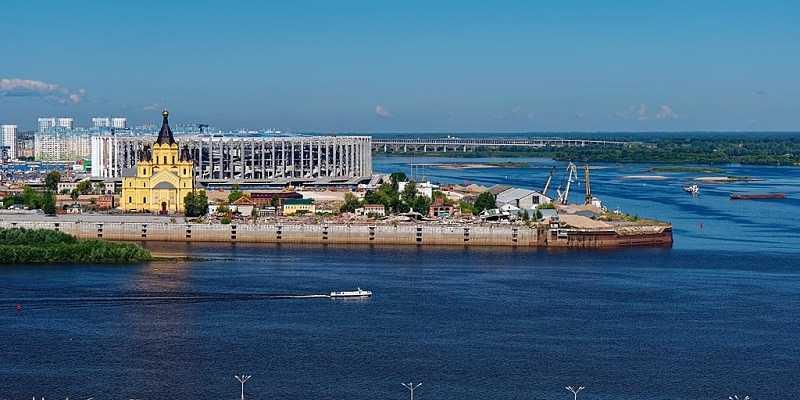 vista aérea de la ciudad Nizhny Novgorod en Rusia 2018
