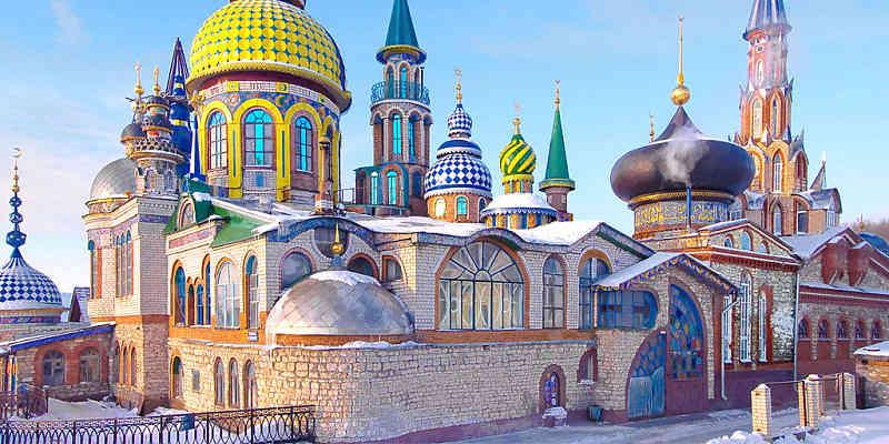 imagen de la ciudad de Kazán