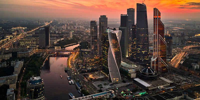 imagen de vista aérea de Moscú