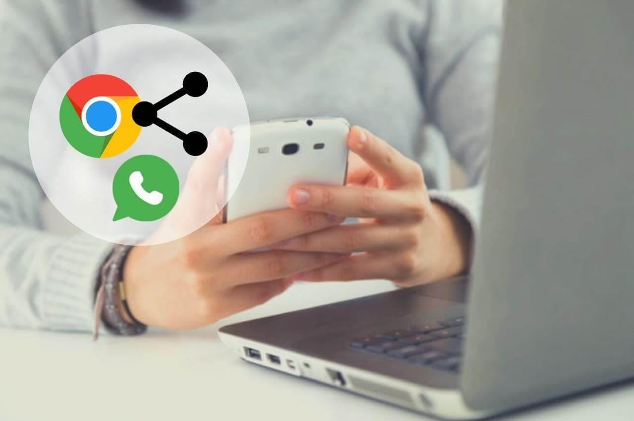 compartir pagina de internet por whatsapp